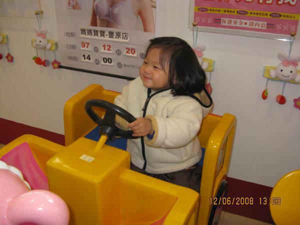 小豬豬開車車~~~~