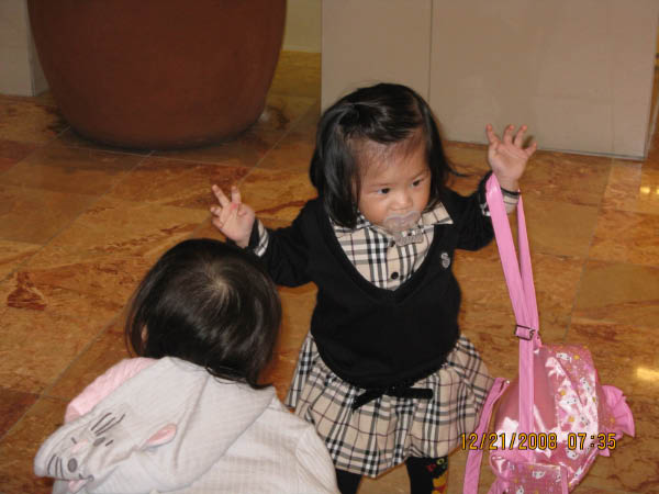 我跟妳們講喔, 我要當大姊了喔~~~~