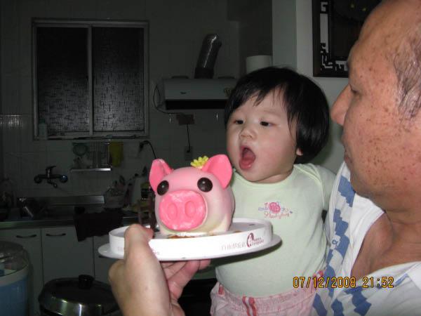 ㄚ, 我要吃蛋糕~~
