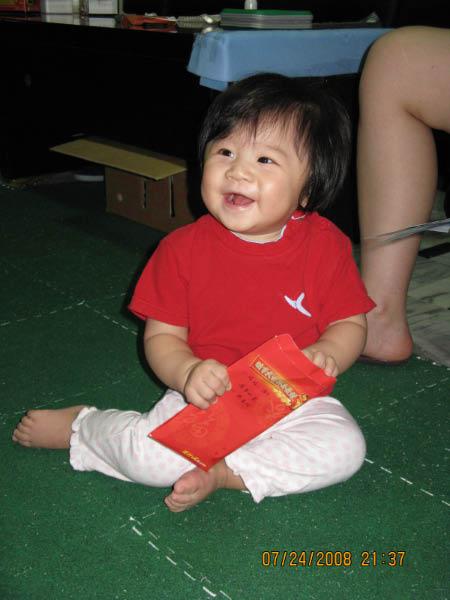 我的生日紅包喔~~~